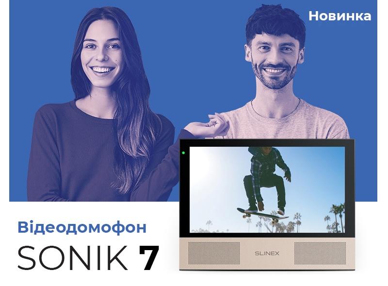 Новий Sonik 7 вражає уяву